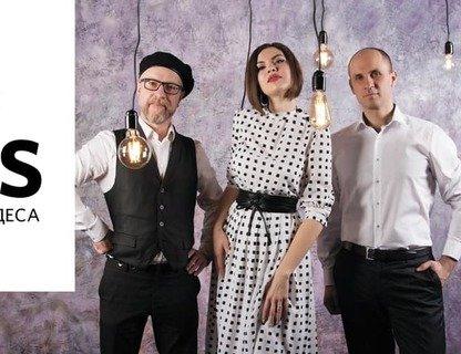 Trio Paris — любовь творит чудеса
