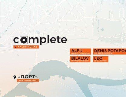Complete x Port (Kaliningrad)
