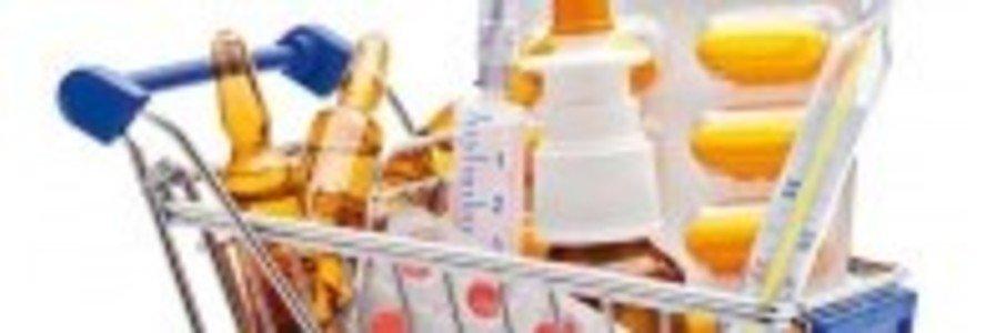 Аптека низких цен Фарм39