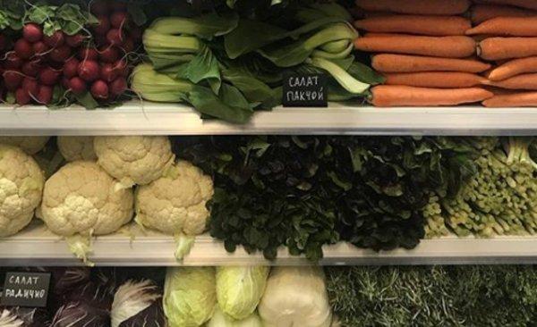 Supermarket39.ru