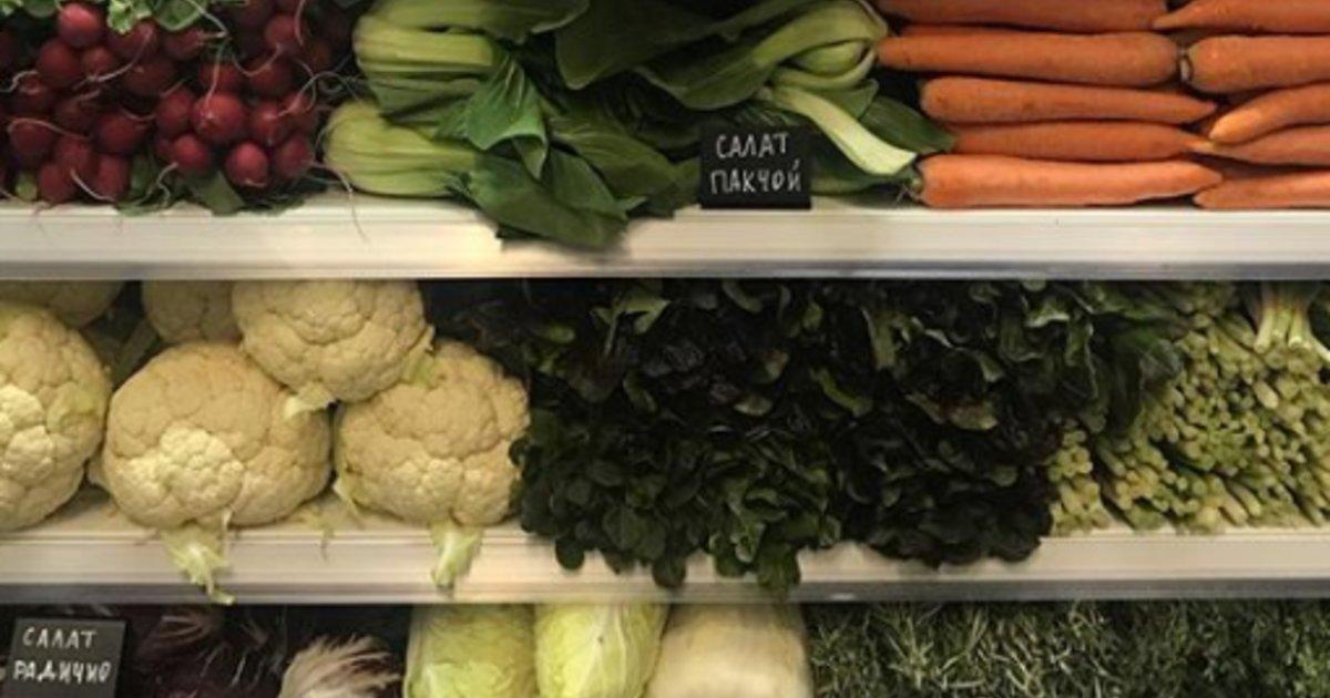 Интернет-магазин supermarket39.ru