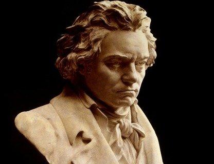 Бетховен: Больше жизни