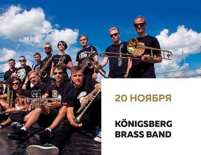 Клубный концерт Königsberg Brass Band