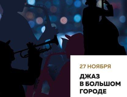 Клубный концерт