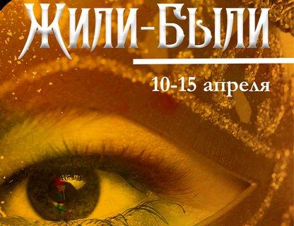 VIII Открытый Фестиваль любительских театров