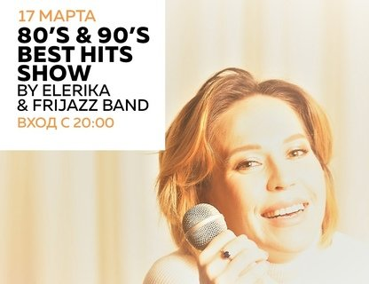 80's & 90's Best Hits Show by Elerika & Frijazz Band