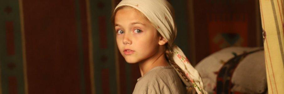 «Сестрёнка»