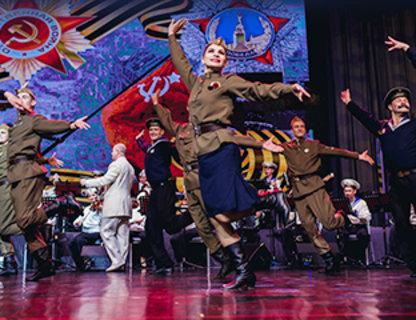 Концерт Ансамбля песни и пляски Балтийского флота