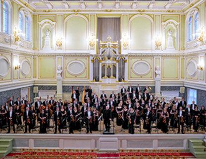 Фестиваль классической музыки «Симфония ветра». Концерт Гайка Казазяна