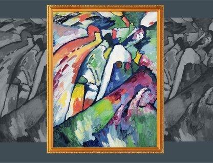 Выставка одной картины Кандинский & Kandinsky