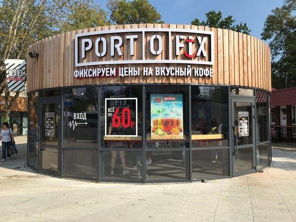 Port-o-fix