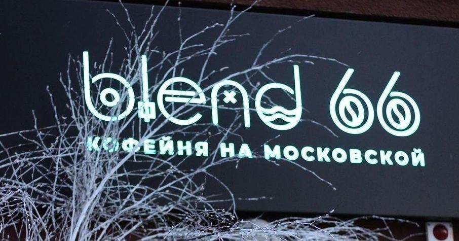 Blend66