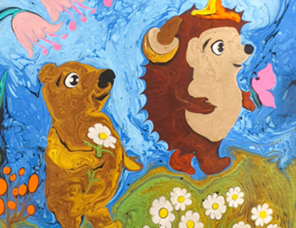 Сказка на воде «Про Ёжика и Медвежонка»