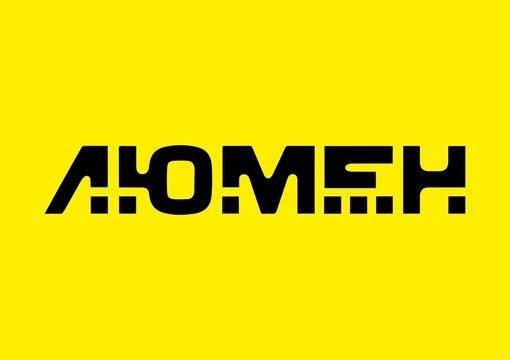 Кинотеатр «Люмен Фильм» (Калининград)
