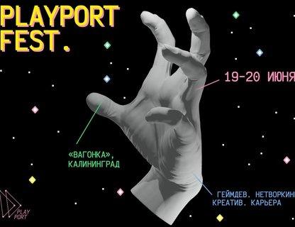 PlayPort Fest