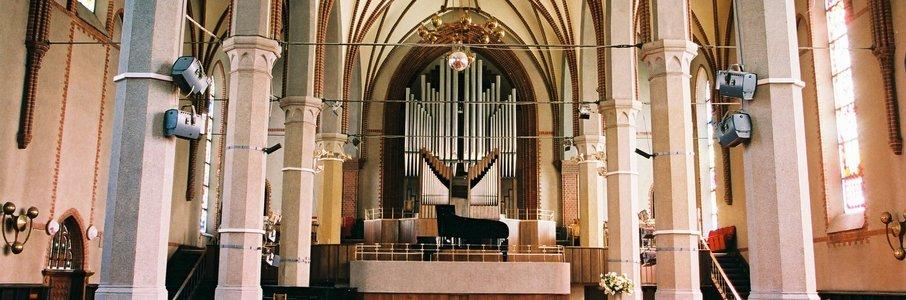 «Экскурсии к органу»
