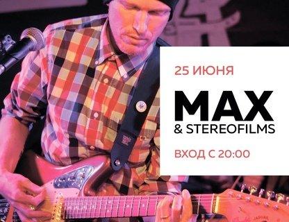 Max&Stereofilms