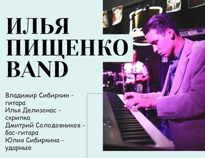 Илья Пищенко Band и Милана Урбанович