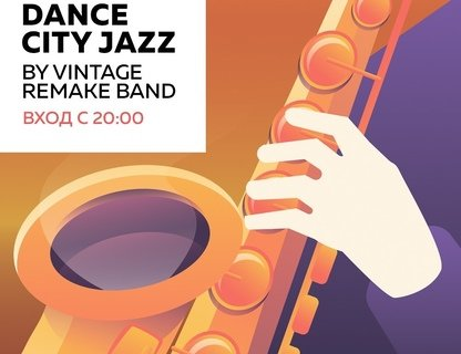 Dance City Jazz by Vintage Remake Band