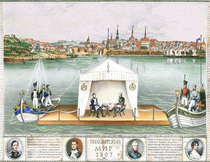 «Война и мир. 1806-1813»