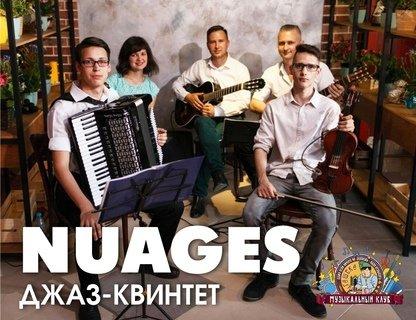 Джаз квинтет Nuages
