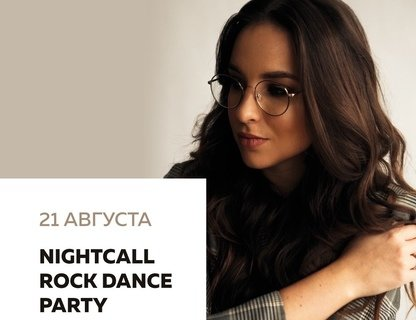 Nightcall Dance Rock Party