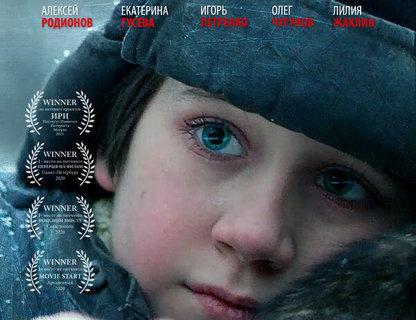 III Международный фестиваль «Дни военно-исторического кино»