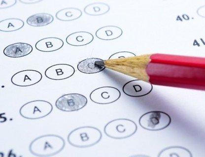Семинар «Тесты для поступления»