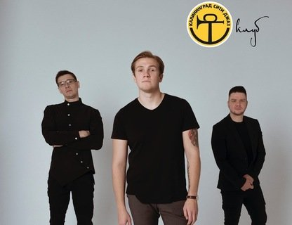 Клубный концерт ДискоДяди