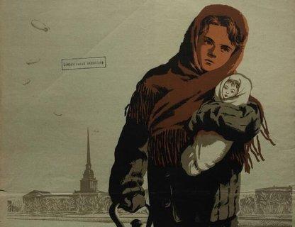 Кинопоказы, посвящённые 77-летию снятия блокады Ленинграда