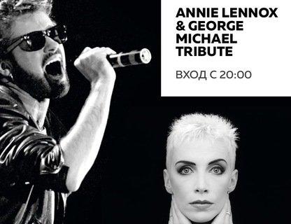 Annie Lennox & George Michael Tribute