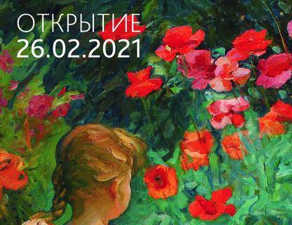 """Выставка """"Сад, где цветы говорили…"""""""