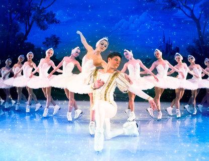 """Балет на льду """"Лебединое озеро"""""""