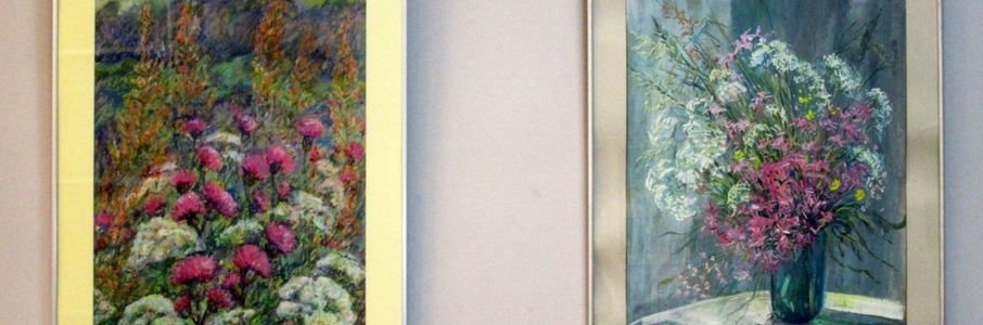 Выставка картин
