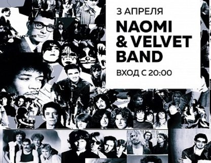 Naomi & Velvet band