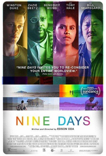 Девять дней (16-й фестиваль американского кино)