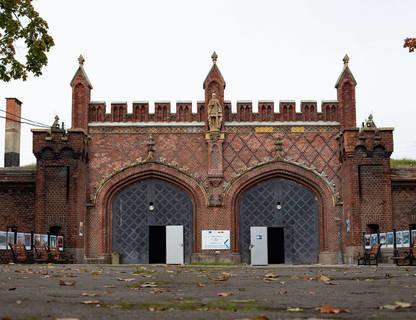 Фестиваль «Острова» в музее Фридландские ворота