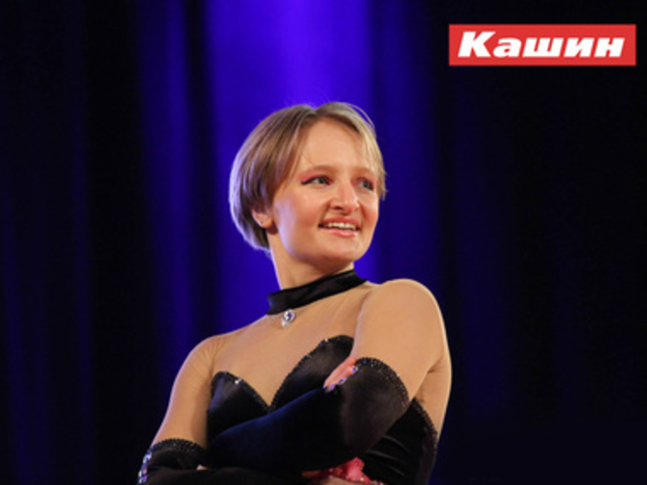 Фото: Paweł Dudzik / kashin.guru