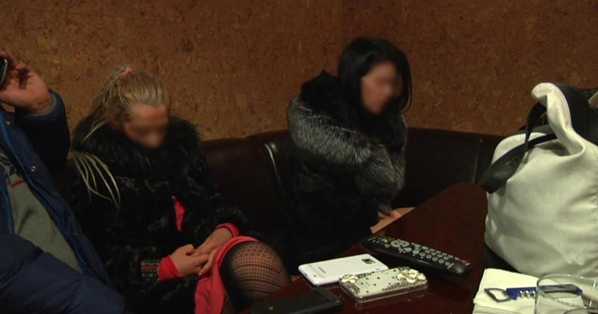 Криминал проститутками старие проститутки