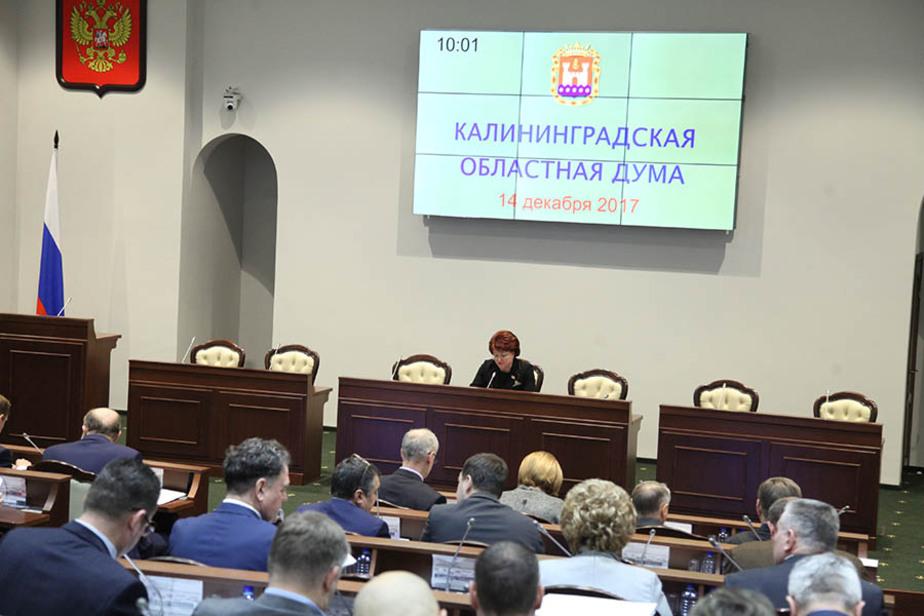 Фото: пресс-служба Калининградской областной думы