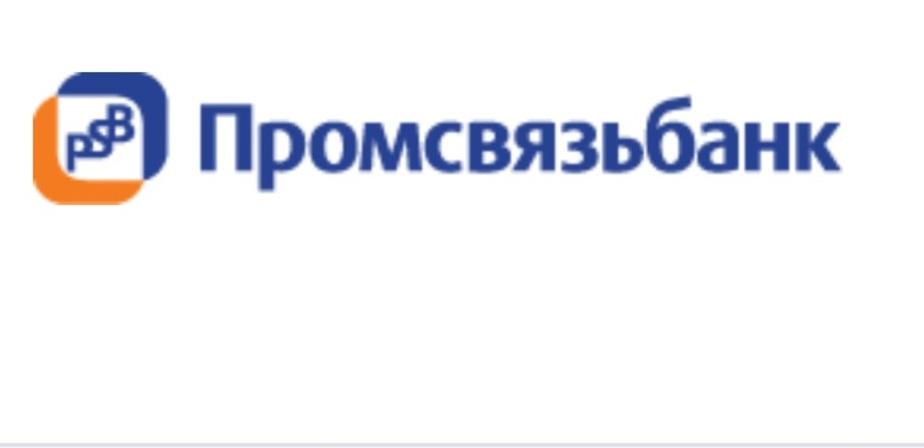 """Скриншот сайта ПАО """"Промсвязьбанк"""""""
