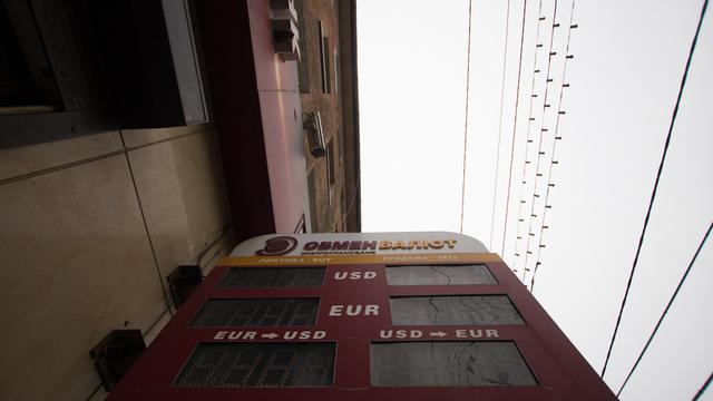 Центробанк снизил официальные курсы доллара и евро