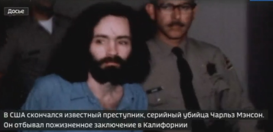 "Кадр из сюжета телеканала ""Россия 24"""