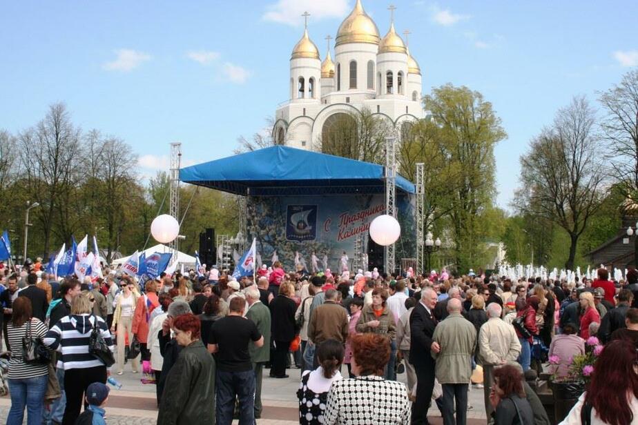 Пресс-служба администрации Калининграда