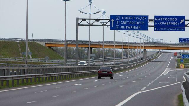 Замкнётся ли вокруг Калининграда: пять вопросов о будущем Приморского кольца