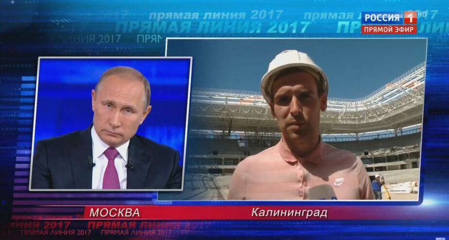 """Кадр """"Прямой линии"""" с Владимиром Путиным"""