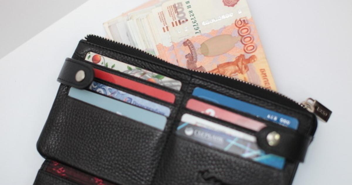 Несанкционированное снятие денег с карты