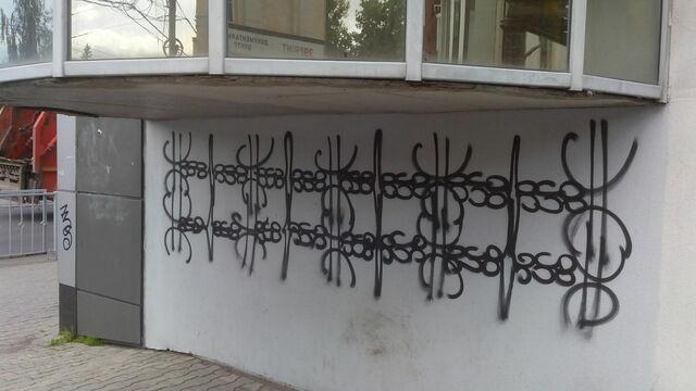 На Ленинском проспекте вандалы исписали отремонтированные хрущёвки (фото)