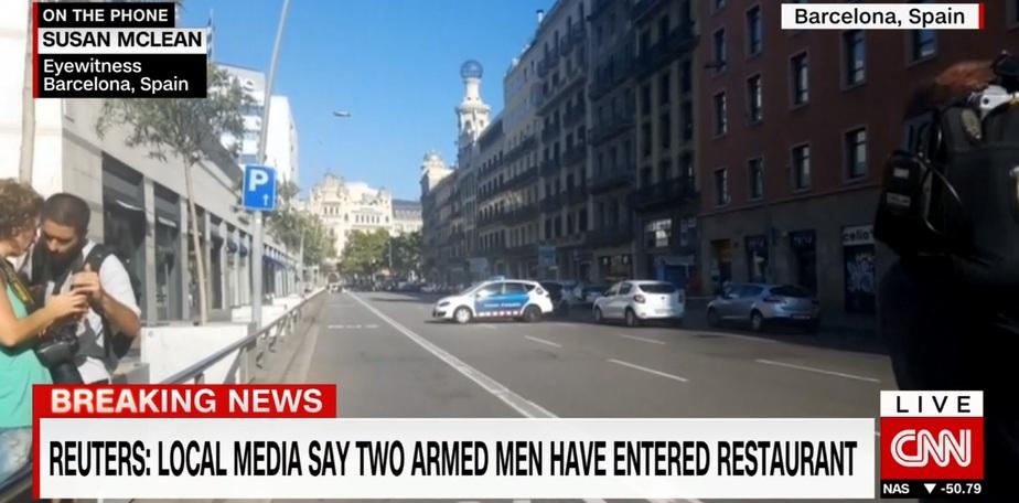 Кадр видео CNN