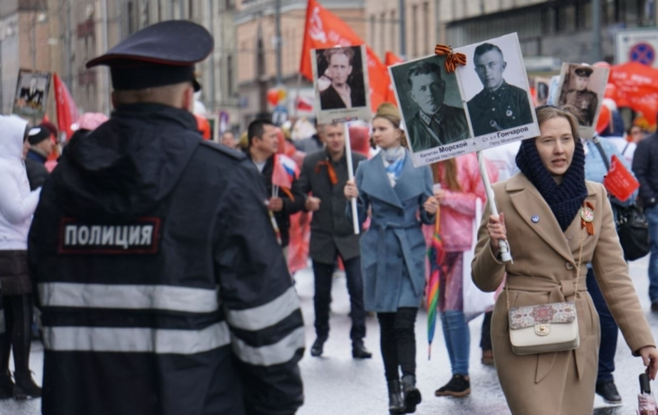 Фото: пресс-служба УМВД по Московской области